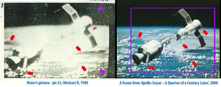 ASTP Picture 2 comparison