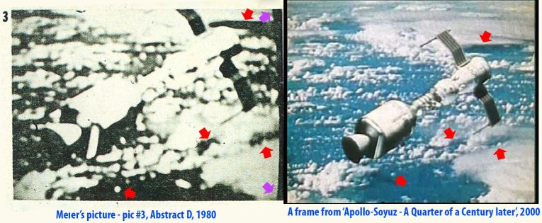ASTP Picture 3 comparison