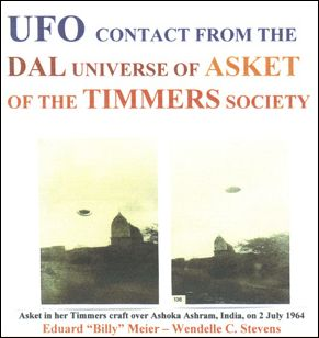 UFO contact from the DAL universe